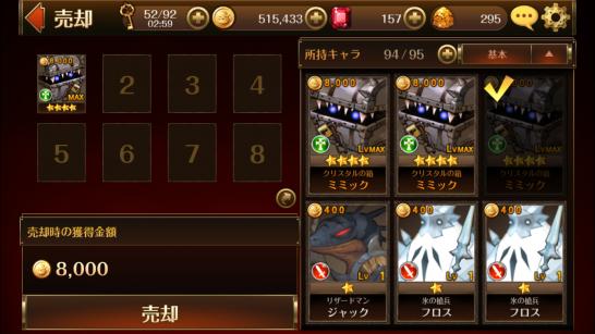 IMG_0452