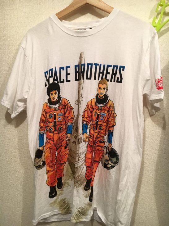 最近のお布施事情】皆川亮二本が出るでぇぇぇっ。宇宙兄弟のコラボTシャツ買ったでぇぇっ!
