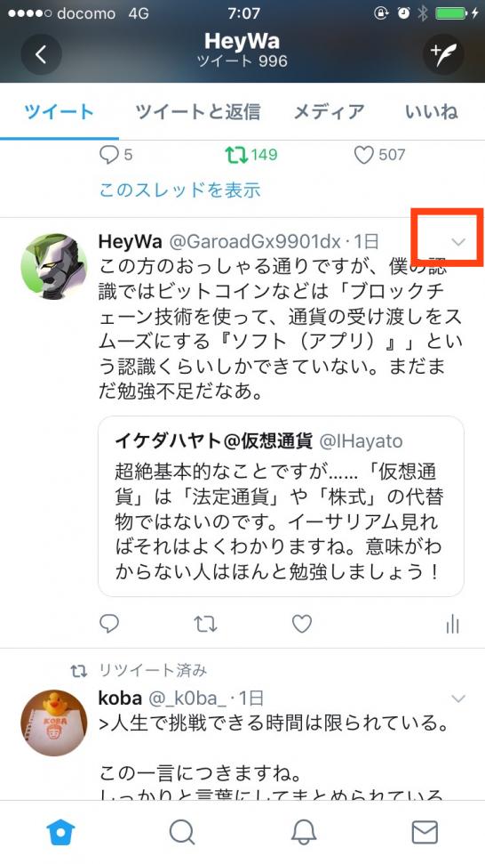 IMG_1640