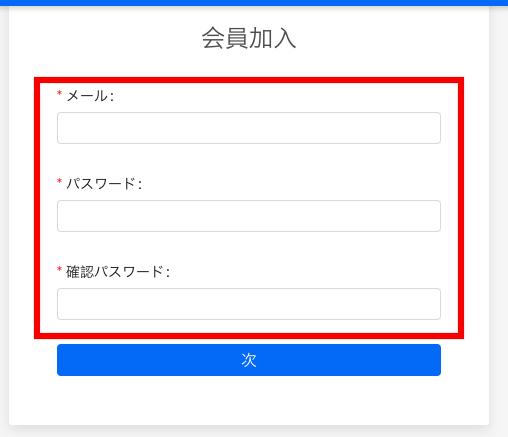 スクリーンショット 2018-01-06 0.34.47