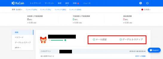 スクリーンショット 2018-01-06 0.49.45